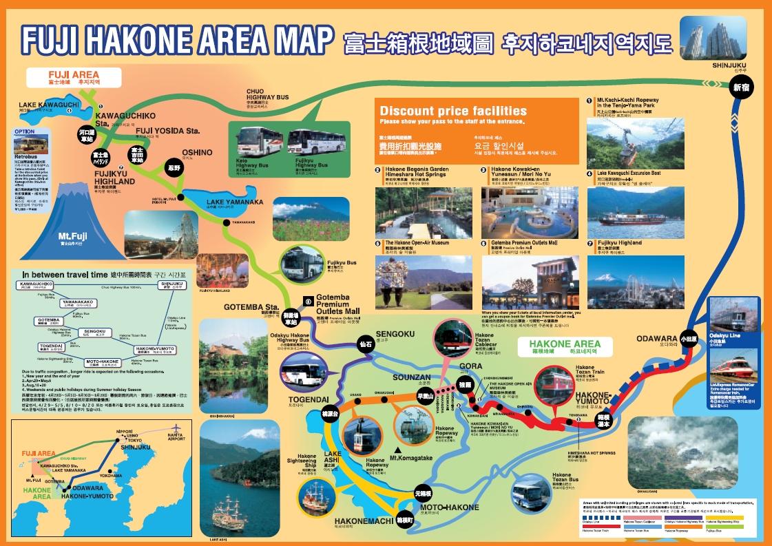 富士箱根周遊票,來個富士山,河口湖,箱根三日遊吧!只有外國人可以買喔! | 林氏璧和美狐團三狐的小天地