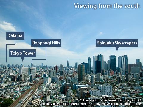 view_minami.jpg