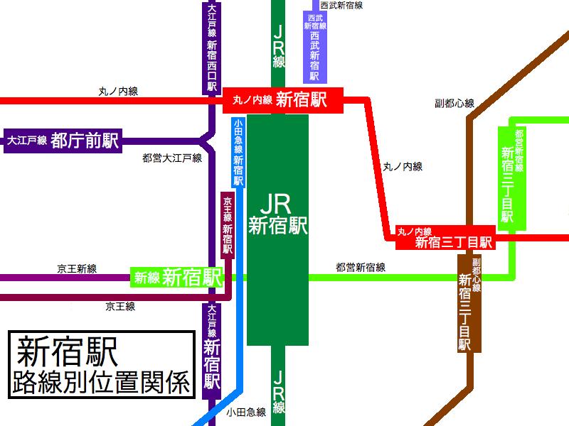 Shinjuku_rosen.png