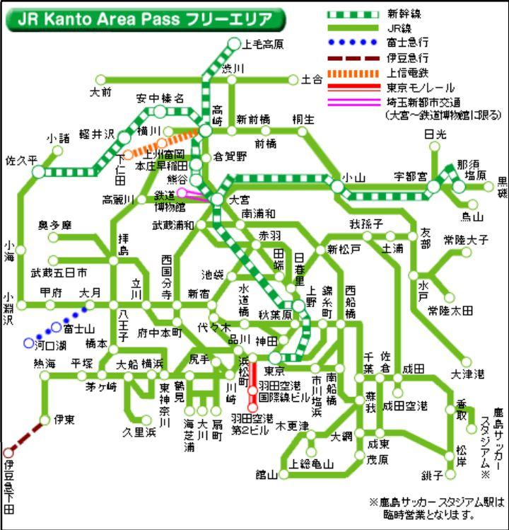 JR kanto pass.JPG