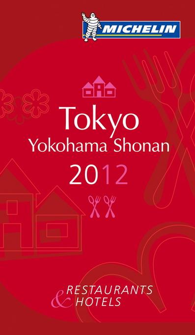 tokyo_jp_hyo1_l.jpg