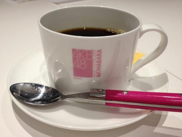 akb cafe.jpg