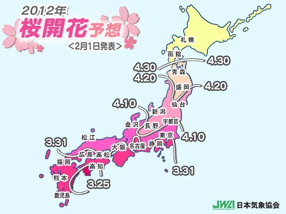 chart_large_2012.jpg