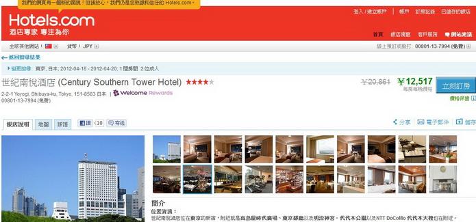 hotels26