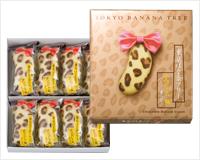 bananatree_item02