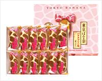 banana_p_item03