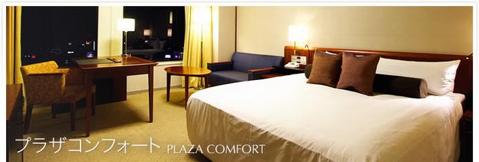 comfort_h1_001