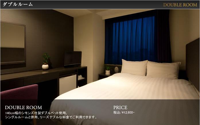 e room03