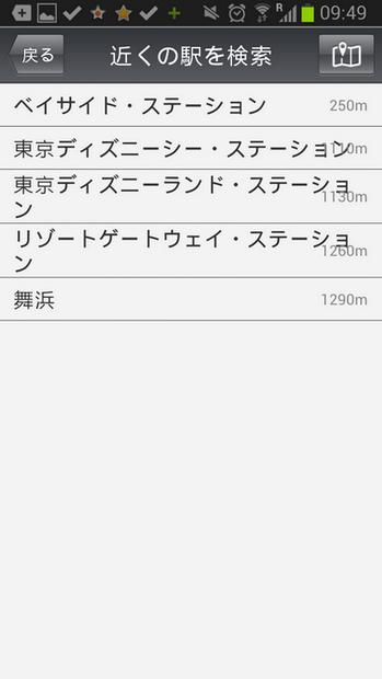 Screenshot_2013-02-24-09-50-00