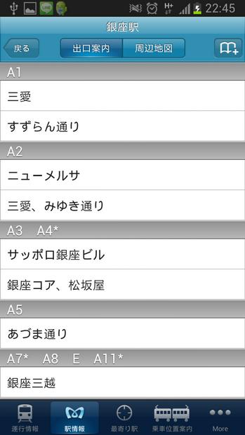 Screenshot_2013-05-27-22-45-25