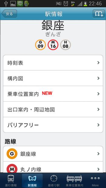 Screenshot_2013-05-27-22-46-22