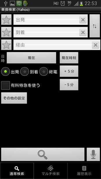 Screenshot_2013-05-27-22-53-30