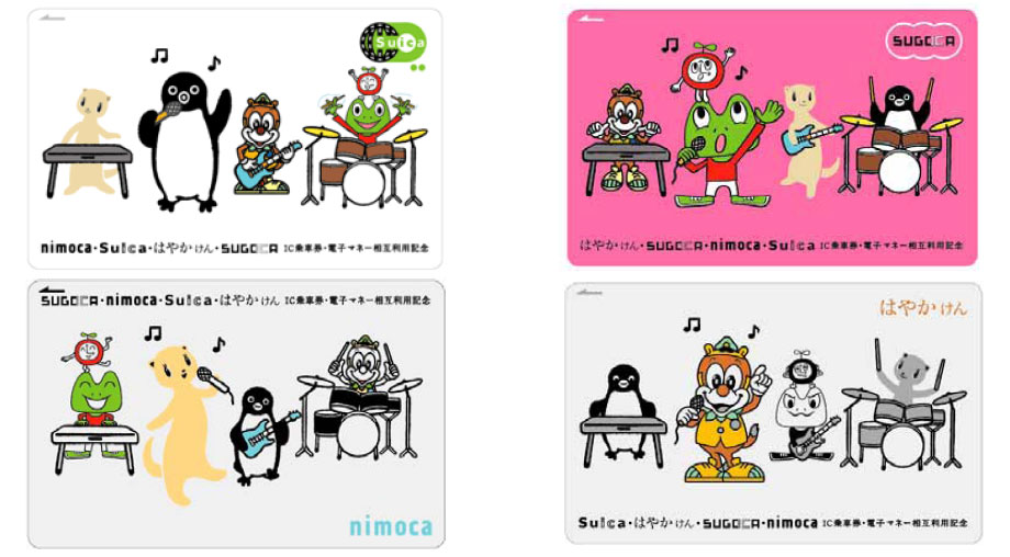 l_os_kinencard01.jpg