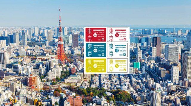 東京最省錢的地鐵三日券「Tokyo Subway Ticket」,可以使用東京metro和都營全部十三條地鐵,一天平均只要500yen | 林氏璧和美狐團三狐的小天地
