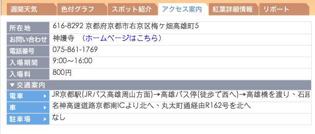 螢幕快照 2014-11-18 上午1.04.12