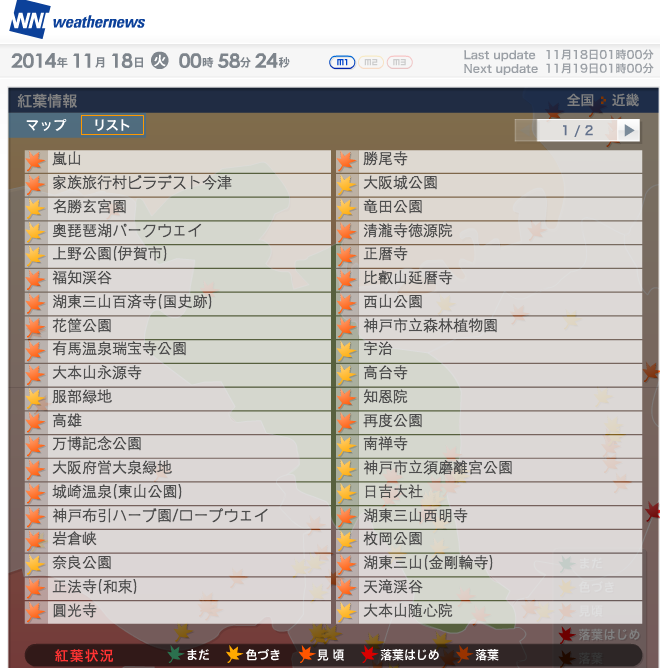 螢幕快照 2014-11-18 上午12.58.17