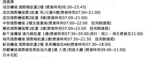 螢幕快照 2015-05-20 下午8.24.36