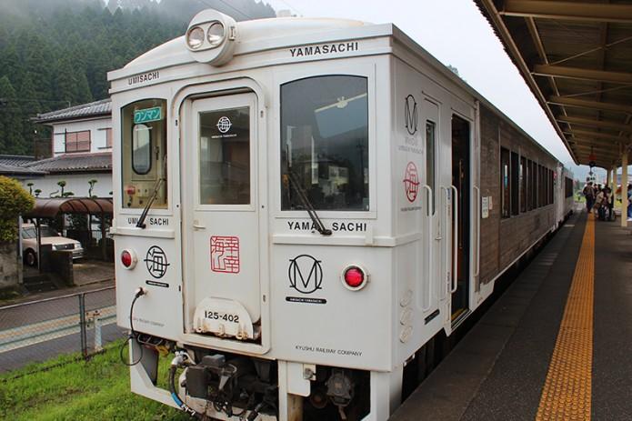 04九州觀光列車(下)06海幸山幸