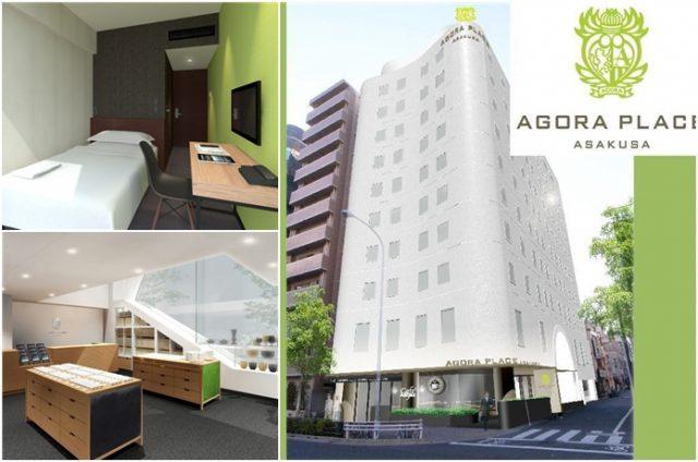 淺草集市廣場酒店 (Agora Place Asakusa):2012年7月整修新開幕小巧旅館,銀座線徒步一分。 | 林氏璧和美狐團三狐的小天地