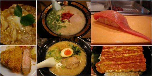 分地點的東京必吃美食、餐廳、甜點懶人包 by 林氏璧 | 林氏璧和美狐團三狐的小天地