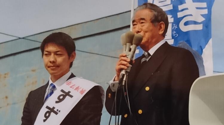 知事 北海道 鈴木 鈴木直道北海道知事の妻や子供・父母は?中国疑惑って何?