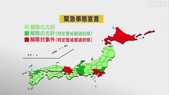 大阪 府 知事 緊急 事態 宣言