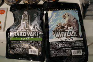 東京巨蛋 宇宙博物館TeNQ 紀念品店 可買到太空人吃的章魚燒喔! | 林氏璧和美狐團三狐的小天地