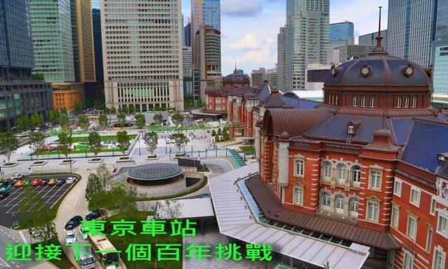 東京車站不迷路 看這三張圖就夠!必吃必買必逛 置物櫃 丸之內口 八重洲口詳解 | 林氏璧和美狐團三狐的小天地