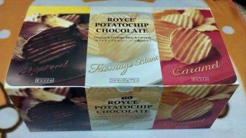 東京成田/羽田機場必買:北海道ROYCE'巧克力洋芋片(原味+白巧克力口味雙包裝,焦糖也很好吃)(五星) | 林氏璧和美狐團三狐的小天地