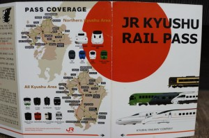 JR北九州 九州鐵路周遊券 三日五日券 九州自由行必買 怒搭觀光列車 JR Kyushu Rail Pass | 林氏璧和美狐團三狐的小天地