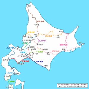 推薦去北海道自助旅行的七個理由。   林氏璧和美狐團三狐的小天地