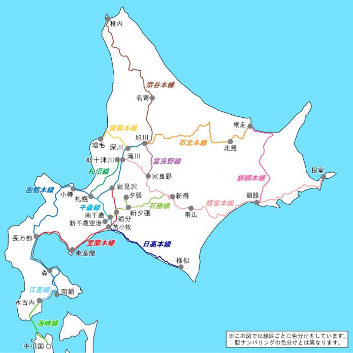 LineMap_JRhokkaido_jp