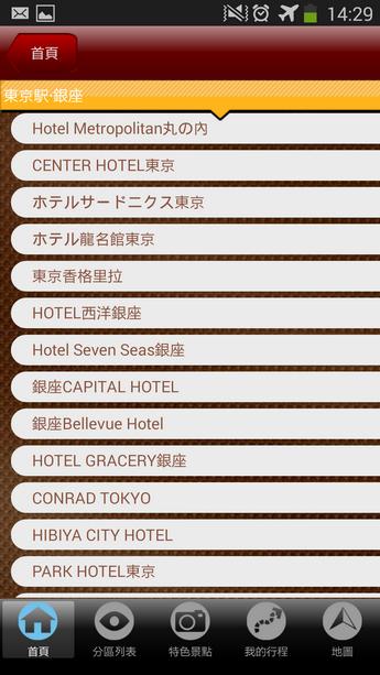 Screenshot_2014-02-21-14-29-17