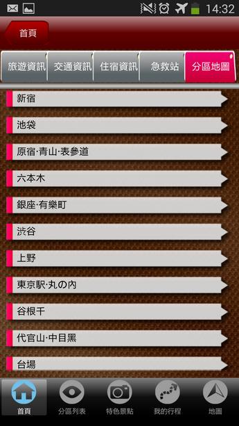 Screenshot_2014-02-21-14-32-59