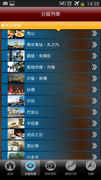 Screenshot_2014-02-21-14-35-50