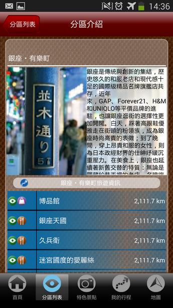 Screenshot_2014-02-21-14-36-58