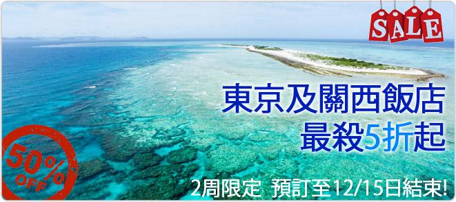 banner_jp2_tc