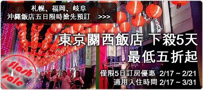 banner_jp6_1