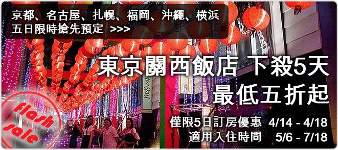 banner_jp7_1