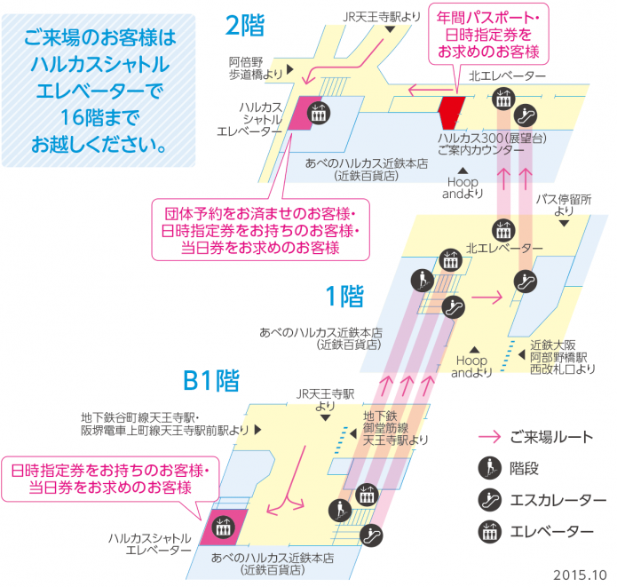 img_16Fticketmap