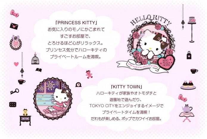 kitty_img_story