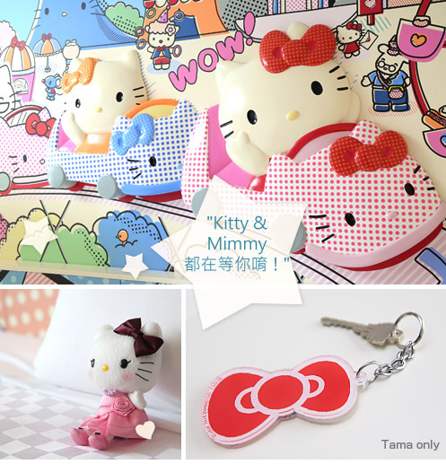 kitty_ph02