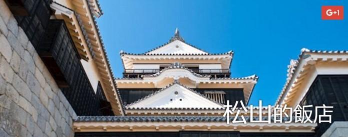 matsuyama