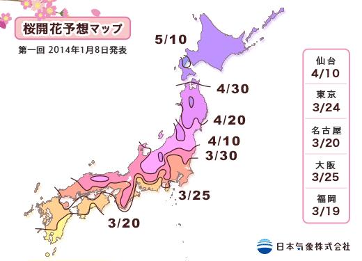 sakura_map1