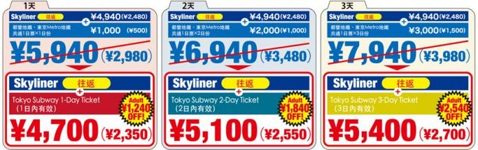 subway_img04
