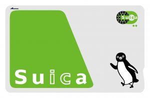 東京的悠遊卡:交通儲值IC卡懶人包(Suica企鵝西瓜卡,PASMO機器人) | 林氏璧和美狐團三狐的小天地